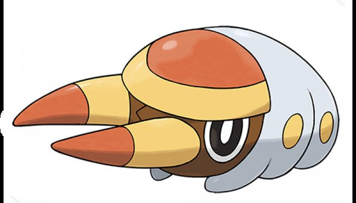 Pokémon Sun & Moon – Grubbin