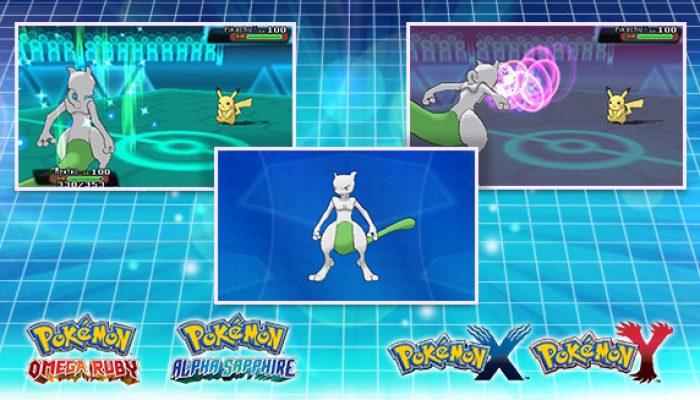 Pokémon: 'A Special Mewtwo for Play! Pokémon Video Game Participants'