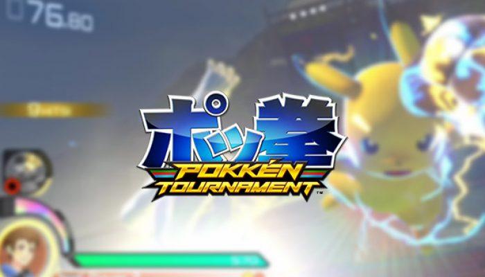 Pokémon: 'Pokkén Tournament Updated to Version 1.3'