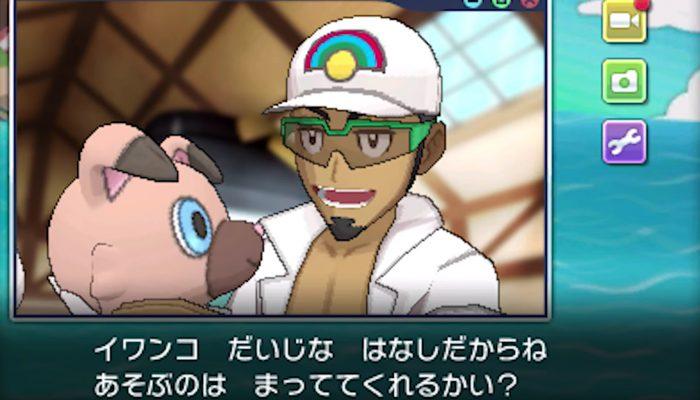Pokémon Sun & Moon – Japanese July 19 Reveals Trailer