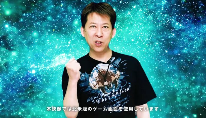 Metroid Prime: Federation Force – Producer Kensuke Tanabe Talks Part 2 in Japanese