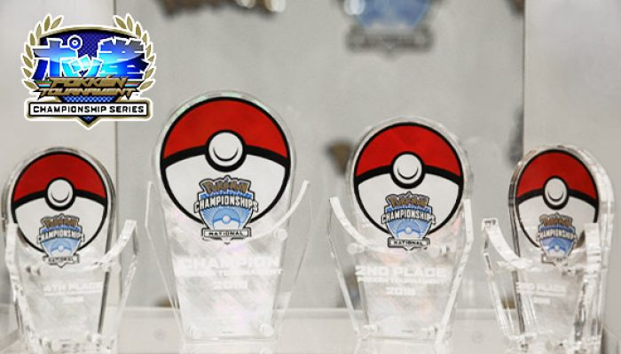 Pokémon: '2016 Pokkén Tournament US National Champions'