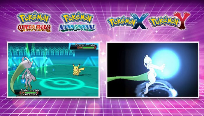 Pokémon: 'Unnerve Your Foes with Mewtwo'