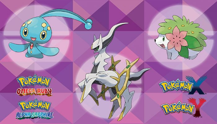 Pokémon: 'Mythical Pokémon Distribution Round-Up, Part 2!'