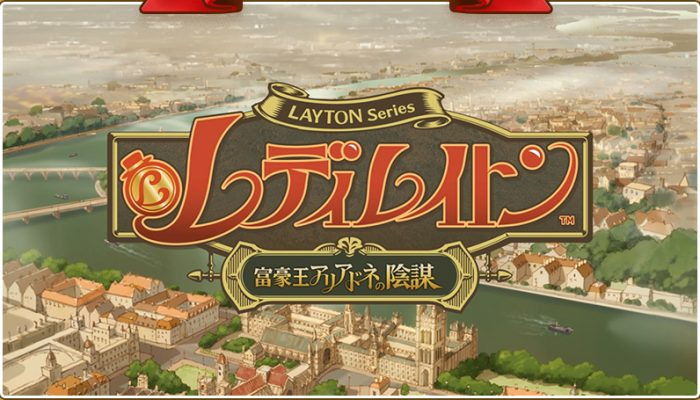 Lady Layton: The Millionaire Ariadone's Conspiracy – Concept Art, Screenshots and Voice Actors
