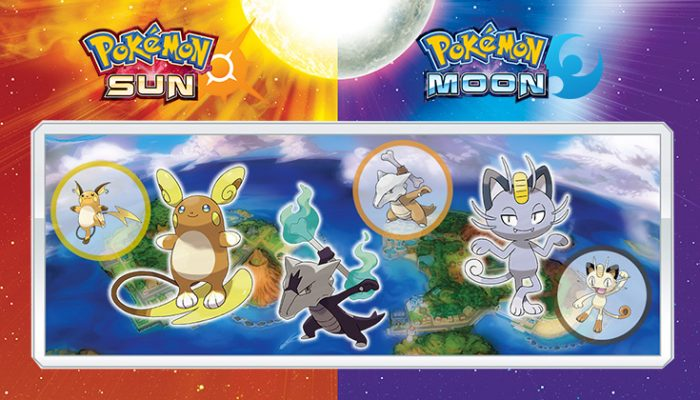 NoA: 'New Pokémon – Wishiwashi, Pyukumuku, Morelull and more Alolan Pokémon Variants – Revealed for Pokémon Sun and Pokémon Moon!'