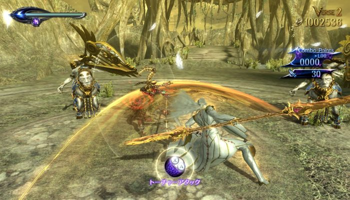 PlatinumGames: 'Uncover Forbidden Knowledge for Bayonetta 2's Second Anniversary!'