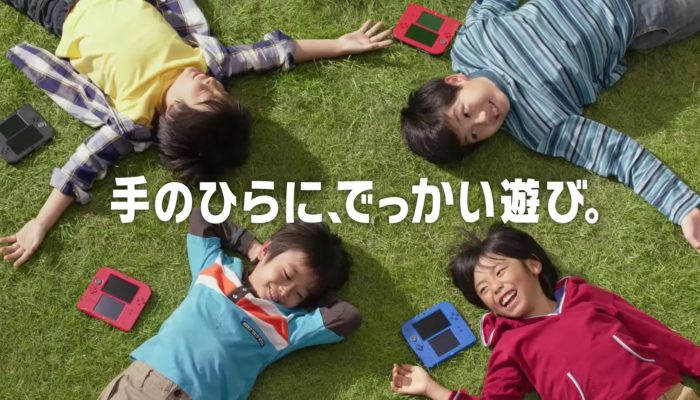 Nintendo 2DS – Japanese Commercial