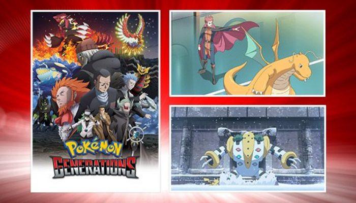 Pokémon: 'See the World of Pokémon in a New Way'
