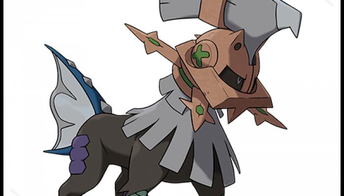 Pokémon Sun & Moon – Type: Null