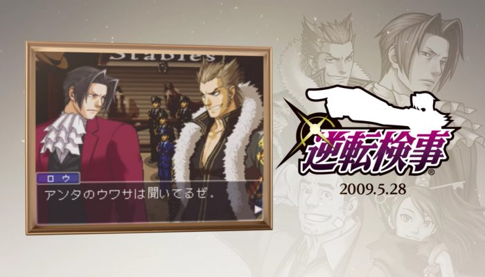 Ace Attorney – Japanese 15th Anniversary History Video