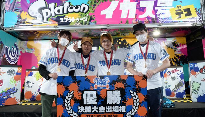 Splatoon – Pictures of the Japanese Koshien 2017 Tournament at the Touhoku District