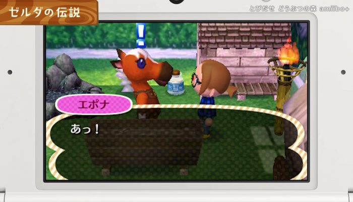 Animal Crossing: New Leaf Welcome amiibo – Japanese Overview Trailer