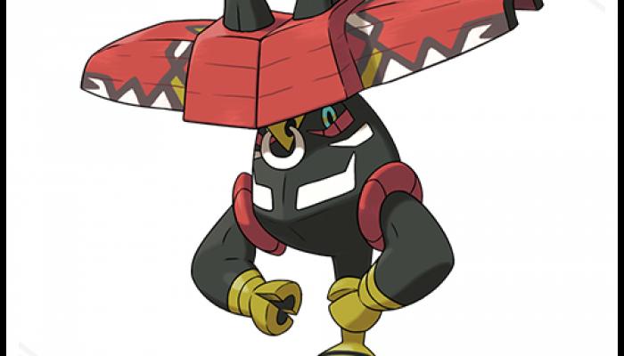 Pokémon Sun & Moon – Tapu Bulu