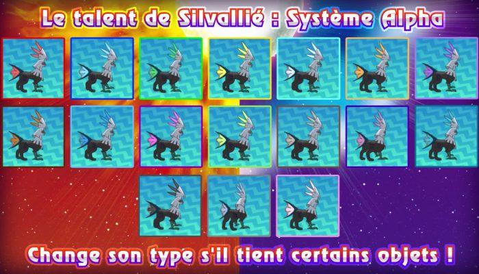 Nintendo France : 'De nouveaux Pokémon et personnages de Pokémon Soleil et Pokémon Lune ont été révélés !'