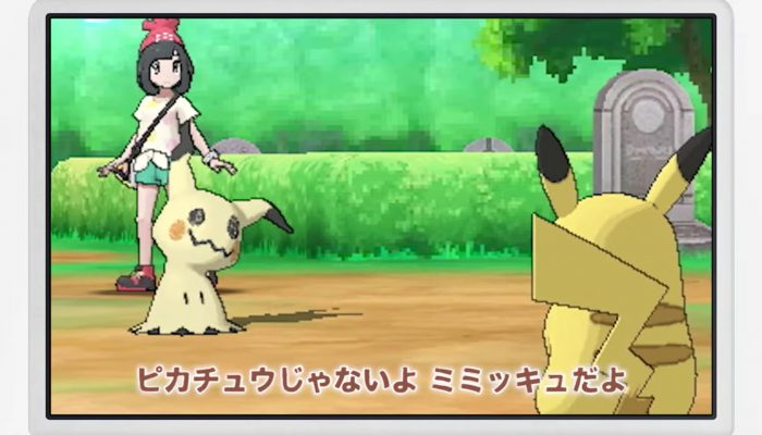 Pokémon Sun & Moon – Japanese Mimikyu's Song