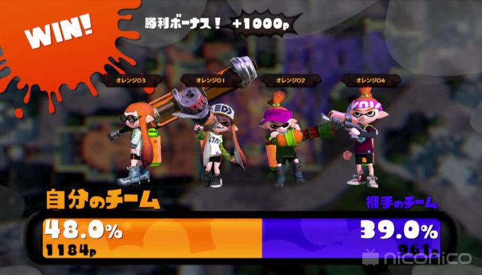 Splatoon – Japanese Koshien 2017 Touhoku Region Tournament Finals