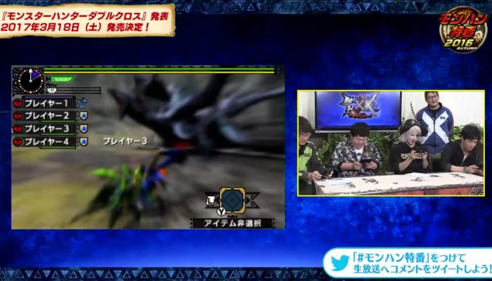 Japanese Monster Hunter Tokuban 2016 Autumn Livestream
