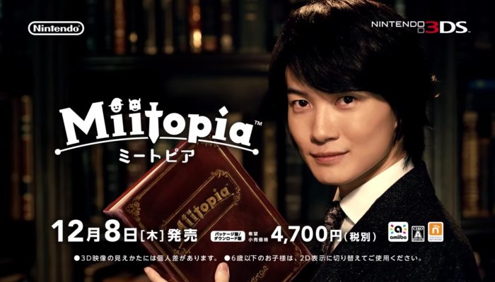 Miitopia – Second Japanese Commercial
