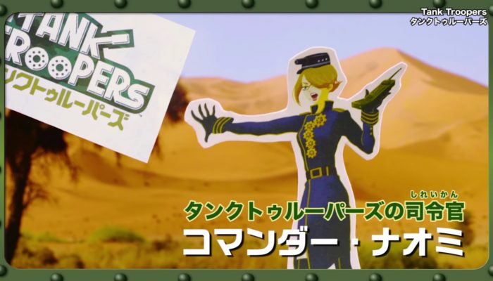 Tank Troopers – Japanese Overview Trailer