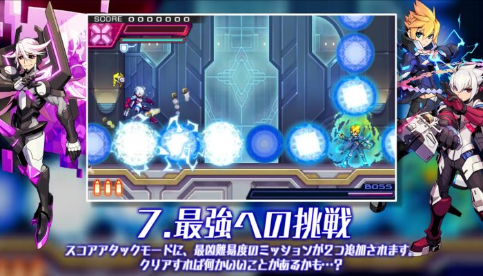 Azure Striker Gunvolt 2 – Japanese DLC Trailer