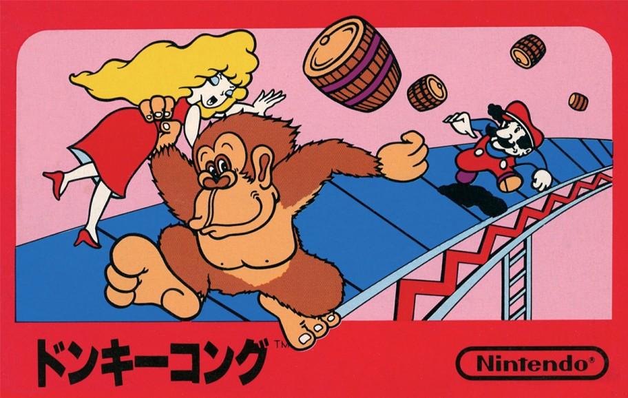 Nintendo Classic Mini Nintendo Entertainment System