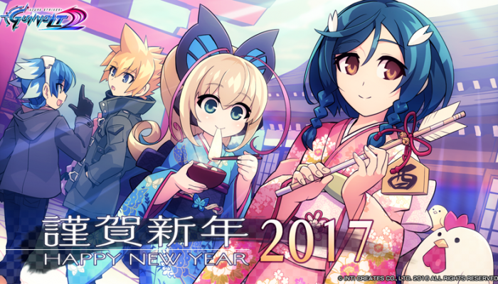 Inti Creates: 'GV2 New Year's Wallpaper & Preview Of Gunvolt 2 DLC & GV2 Demo Version'