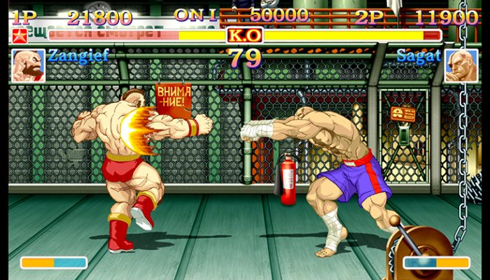 Ultra Street Fighter II: The Final Challengers – Official Nintendo Switch Screenshots