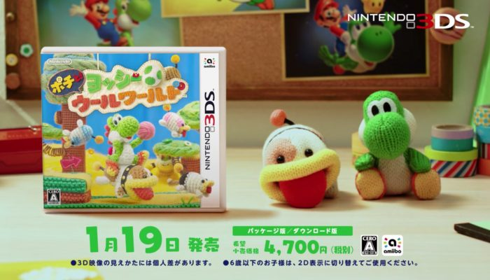 Poochy & Yoshi's Woolly World – Second and Third Japanese Commercials