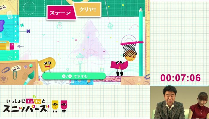 Japanese Nintendo Switch Hands-On Experience 2017 – Snipperclips on the Main Stage