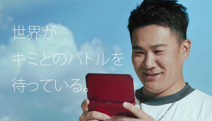 Pokémon Sun & Moon – Latest Japanese Commercial with Masahiro Tanaka