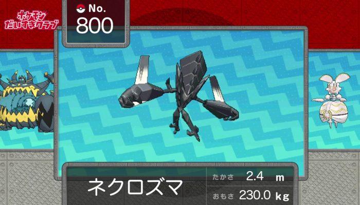 Pokémon Sun & Moon – Japanese Alolan Pokédex