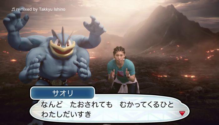 Pokémon Sun & Moon – Japanese Commercials with Saori Yoshida
