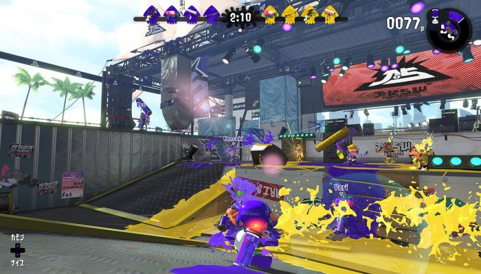Another new map in Splatoon 2