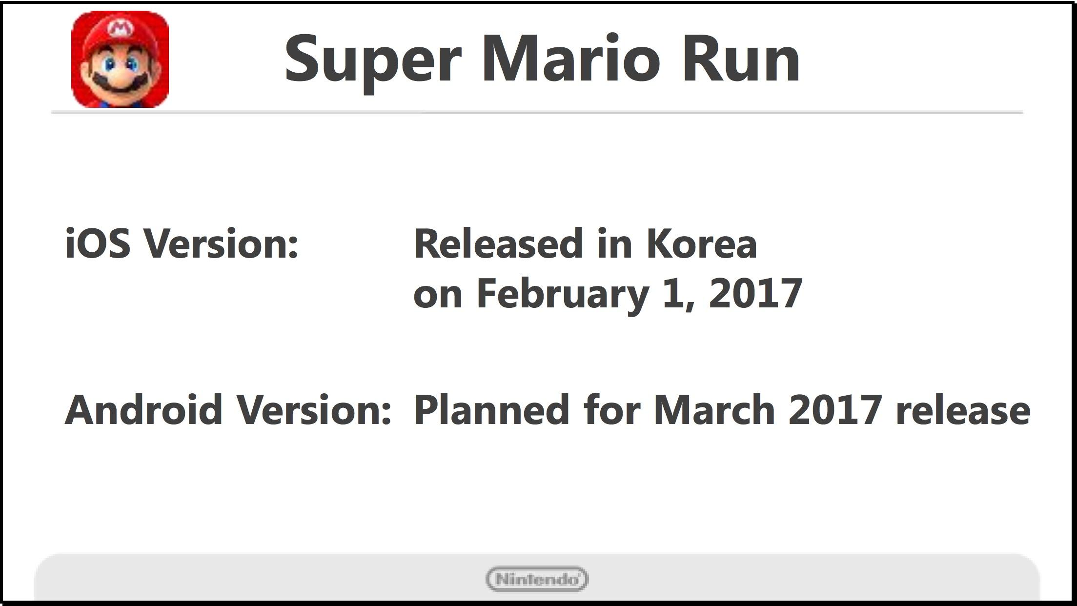 Nintendo Q3 FY3/2017