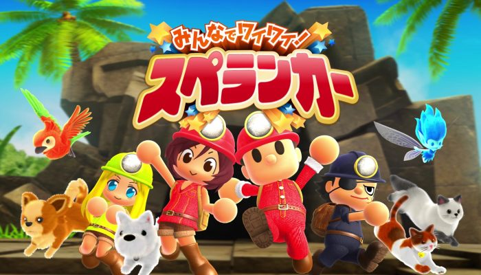 Minna de Wai Wai! Spelunker – Japanese Introduction Trailer