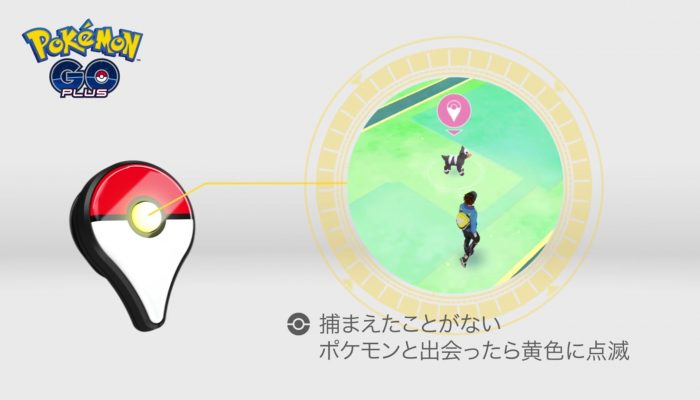 Pokémon Go Plus – Japanese Overview Trailer