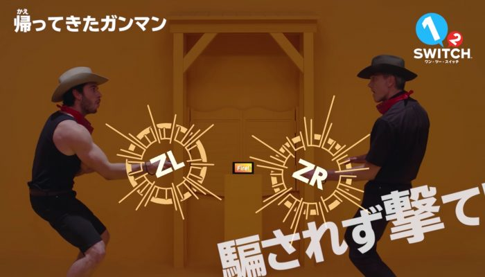1-2-Switch – Japanese Minigames Introduction Trailer