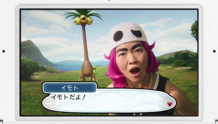Pokémon Sun & Moon – Japanese Commercials with Ayako Imoto