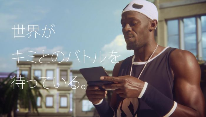 Pokémon Sun & Moon – Japanese Celebrity Commercials