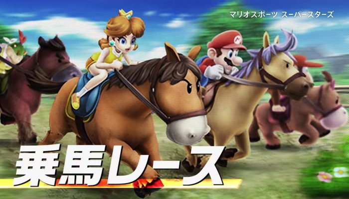 Mario Sports Superstars – Japanese Overview Trailer
