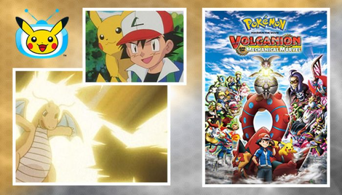 Pokémon: 'Make It a Pokémon Movie Night'