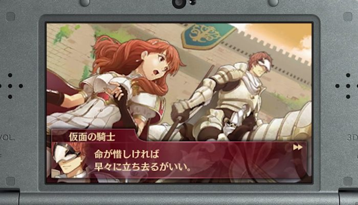 Fire Emblem Echoes: Shadows of Valentia – Japanese Overview Trailer