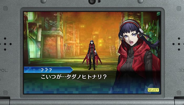 Atlus RPGs – Japanese Direct Headline 2017.4.13