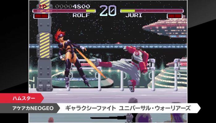 ACA NeoGeo – Japanese Direct Headline 2017.4.13