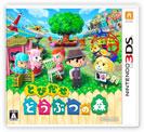 Nintendo FY3/2017 Animal Crossing New Leaf