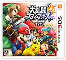Nintendo FY3/2017 Super Smash Bros for Nintendo 3DS