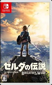 Nintendo FY3/2018 The Legend of Zelda Breath of the Wild