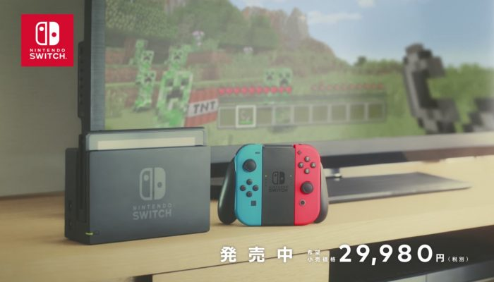 Nintendo Switch – Japanese Software Lineup Commercial