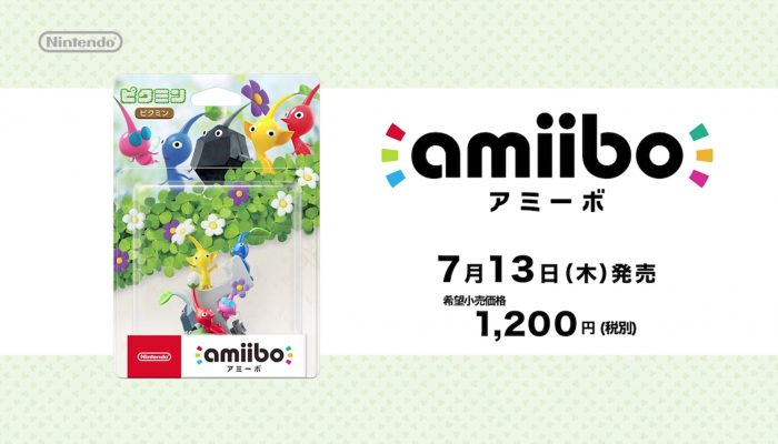 Hey! Pikmin – Japanese amiibo Trailer